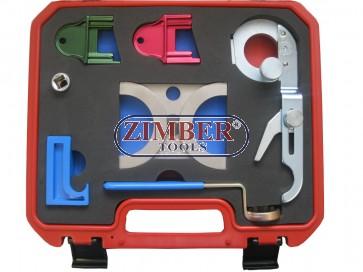 К-т за зацепване на двигатели General Motors V6 - ZIMBER