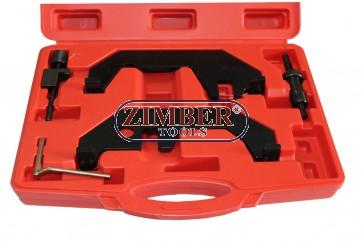 К-т за зацепване на двигатели BMW - N62, N73 (3.5I, 4.0I 4.5I, V8, 6.0I V12)  - ZT-04539 - SMANN TOOLS