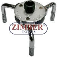 """Ключ(скоба) за маслен филтър Ø 65 mm-110-mm. 3/8""""Dr-61904- FORCE"""