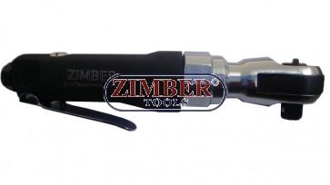 """Пневматична тресчотка 1/2"""", ZR-11ARW1201 - ZIMBER"""
