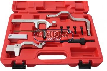 К-т за зацепване на двигатели BMW MINI, CITROEN, PEUGEOT -ZK-1284