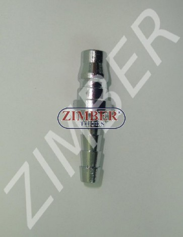 """Накрайник за въздух 5/16"""" стомана - ZIMBER"""