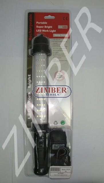 Подвижна диодна лампа-комбинирана