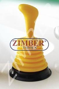 Вакуум - ZIMBER