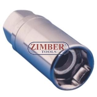 """Вложка за свещи с магнит 16мм 3/8"""" - ZIMBER"""