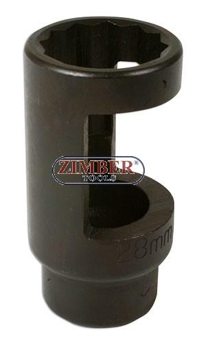 Вложка за дюзи 28мм - ZT-04A2153 - SMANN  PROFESSIONAL