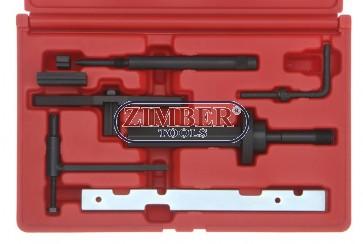 К-т за зацепване на двигатели Ford 1.8 TDDi / TDCi- ZIMBER