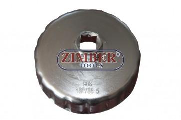 Чашка за маслен филтър 86,5 - mm/ 18 зъба за BMW, VOLVO-ZK-1014-