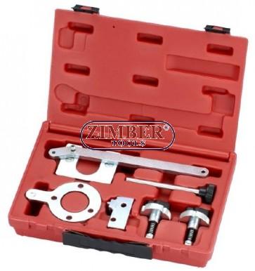 К-т за зацепване на двигатели FIAT 1.3 JTD (Diesel) - ZIMBER
