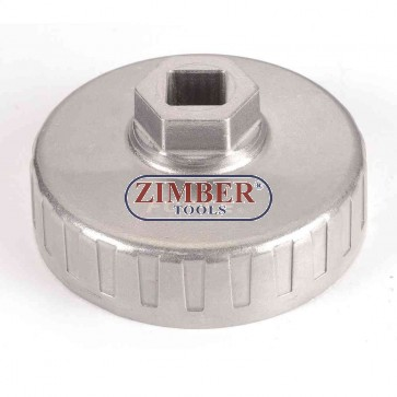Чашка за маслен филтър 74мм./14 стенна - 6317414 - FORCE PROFESSIONAL