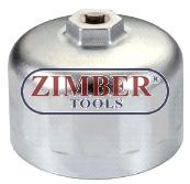 Чашка за маслен филтър за VOLVO & BMW 86.6mm x 16 ъгли - ZR-36OFW06 - ZIMBER PROFESSIONAL