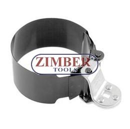 Ключ за маслени филтри за бусове и камиони 115-135мм, ZR-36OFWSD115 -ZIMBER-PROFESSIONAL