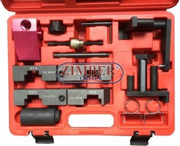 К-т за зацепване на двигатели BMW M60, M62 - VANOS - ZT-04A2128 - SMANN TOOLS