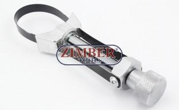 Скоба за маслен филтър с лента 65-110 mm, ZR-17MSW65110 - ZIMBER-PROFESSIONAL