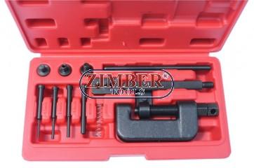 К-т за занитване и разглабяне на вериги,  ZT-04786 - SMANN PROFESSIONAL