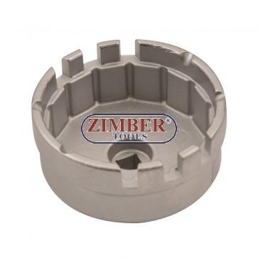 Чашка за маслен филтър 64.5mm. 14- ъгли. Toyota / Lexus 4 ЦИЛИНДРОВИ двигатели (1800CC - 2000CC)- ZR-36OFW11 - ZIMBER PROFESSIONAL