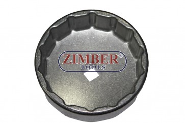 Капачка за маслен филтър 74-mm x14 ( BENZ, BMW, AUDI, VW, OPEL) ZT-04A5077 - SMANN-TOOLS