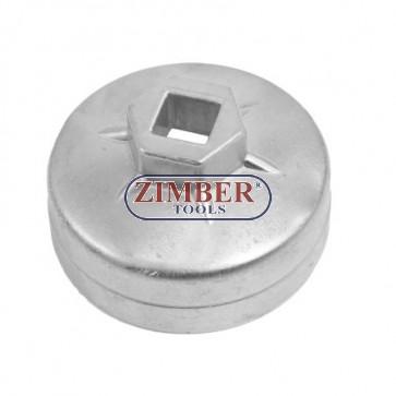 Чашка за маслен филтьр 84-mm x14- ъгли. Mercedes-Benz  - ZR-36OFCW84 - ZIMBER PROFESSIONAL