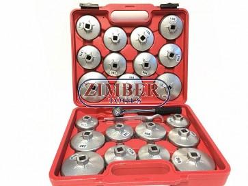 К-т чашки за маслен филтър 23ч, ZK-1363