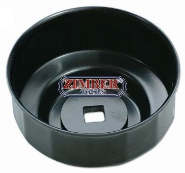 Чашка за маслен филтър на 1/2- 76мм, 14 - ъгли за автомобили AUDI,OPEL,VW,MERCEDES,BMW,PORSCHE,MAZDA 6-ZR-36CTOFW7614- ZIMBER PROFESSIONAL