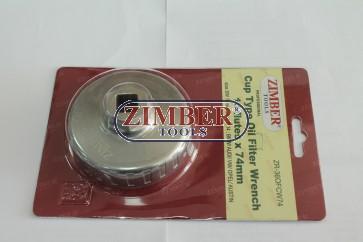 Чашка за маслен филтър 74мм/14p-(BENZ,BMW,AUDI,VW,OPEL) ZR-36OFCW74 - ZIMBER TOOLS.