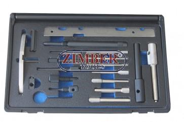 К-т за зацепване двигатели Ford 1.8TTDi/TDCi & 2.0TDCi diesel,1.6Ti-VCT Llater 1.25/1.4 16V DURATEC Бензинови двигатели- ZIMBER PROFESSIONAL