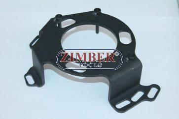 Фиксатор за ГНП на Opel, Renault, Nissan дизелови двигатели F9Q - ZT-04A2392 - SMANN -PROFESSIONAL