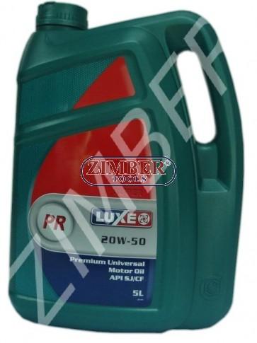 МАСЛО Luxoil 20W50-5L