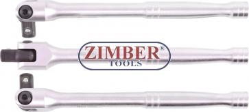 """Удължение чупещо 12.5 mm (1/2"""") 250 mm (ZB-265) - BGS technic PROFESSIONAL"""