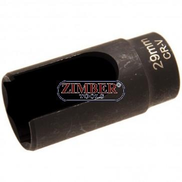 Вложка за дюзи 27-mm. ZT-04A3066-27 - SMANN-PROFESSIONAL