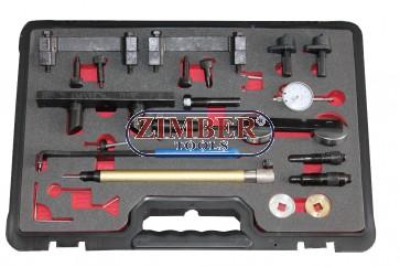 К-т фиксатори за зацепване на двигатели VAG 1.2,1.4,1.6,2.0,2.4,3.2 - ZT-04A2266D - SMANN PROFESSIONAL