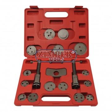 К-т за сваляне на спирачни цилиндри с ляво и дясно въртене 18ч.  ZT-04018 - SMANN PROFESSIONAL