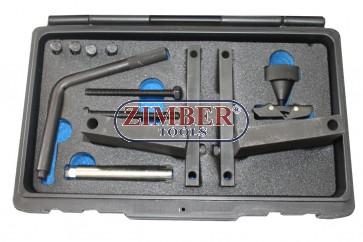 К-т за зацепване на двигатели BMW (S65), ZR-36ETTSB66 - ZIMBER PROFESSIONAL
