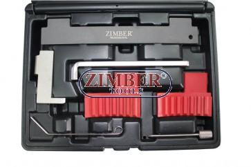 K-т за зацепване на двигатели Fiat, Alfa Romeo, Vauxhall / Opel 1.6 16V 1.8 16V, ZR-36ETTS185 - ZIMBER PROFESSIONAL