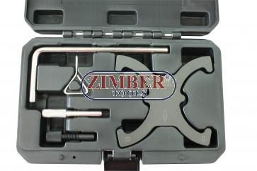 К-т за зацепване на двигатели FORD 1.6 TI-VCT, 2.0 TDCI, ZR-36ETTS96 - ZIMBER PROFESSIONAL