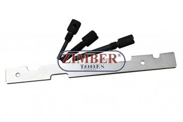 К-т за зацепване на двигатели Ford Fiesta 1.25, Mazda: 121 (95-98) ZR-36ETTS26 - ZIMBER PROFESSIONAL