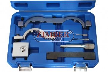К-т за зацепване на двигатели Opel - 1.0/1.2/1.4 - ZT-04A2193 - SMANN - PROFESSIONAL