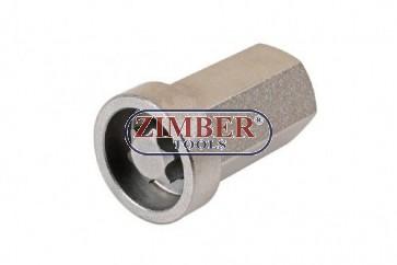 kljuch-za-smjana-na-maslo-atf-za-avtomatichna-skorostna-kutija-bmw-mini-t55x17mm-zr-36afps-zimber-professional