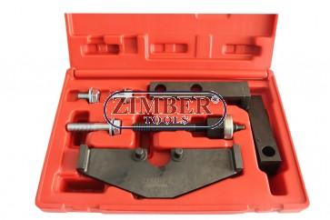 К-т за зацепване на двигатели BMW / MINI COPPER - ZIMBER