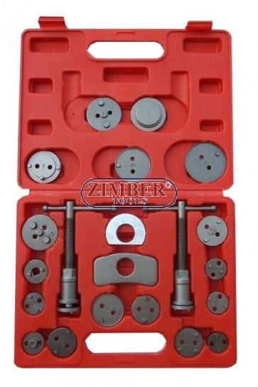 К-т за сваляне на спирачни цилиндри с ляво и дясно въртене 21ч.ZT-04B4001- SMANN PROFESSIONAL