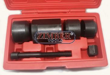 К-т за монтаж и демонтаж на втулки на заден мост за BMW, ZT-04B2084 - SMANN PROFESSIONAL