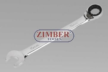 Ключ звездогаечен с тресчотка 16мм с палец за смяна на посоката - ZR-17RRW16V- ZIMBER-TOOLS.