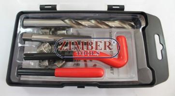 Комплект за възстановяване на резби M12*1.5*16.3MM - 15части (ZT-04187H) - SMANN PROFESSIONAL
