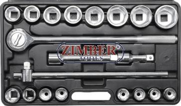 Гедоре камионджийско 19-50 mm. 3/4 6-стенни  20 части (1202) - BGS PROFESSIONAL