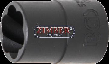 "Вложка екстрактор за отвиване на повредени болтове и гайки 1/2"" 17mm (5266-17) - BGS-PROFESSIONAL"