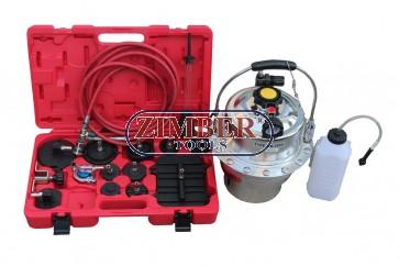 К-т за замяна на спирачна течност (с налягане) - 5л. 350*275*450mm ZR-36SPBB5, ZIMBER PROFESSIONAL