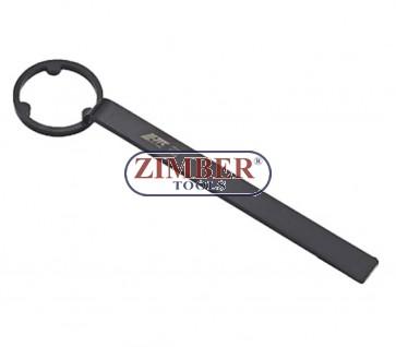Фиксатор за шайба на разпределителен вал SUBARU FORESTER,2500 c.c - ZT-04A4045- SMANN PROFESSIONAL