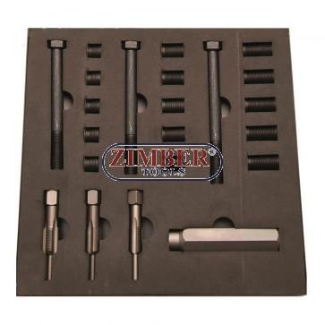 Инструменти за възстановяване на резби на свещи M12 x 1.25 -мм - ZT-01Z5187 - SMANN PROFESSIONAL