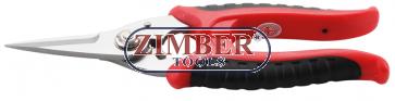 Универсална ножица неръждавейка 180 mm (50620) - BGS-Kraftmann
