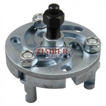 Универсална скоба за демонтаж на шайби и ролки - ZT-04A2213 - SMANN-PROFESSIONAL